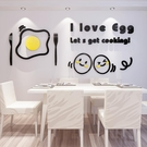 快樂蛋蛋3d立體亞克力墻貼防水墻貼裝飾畫 餐廳廚房卡通貼畫創意TA4404【Sweet家居】