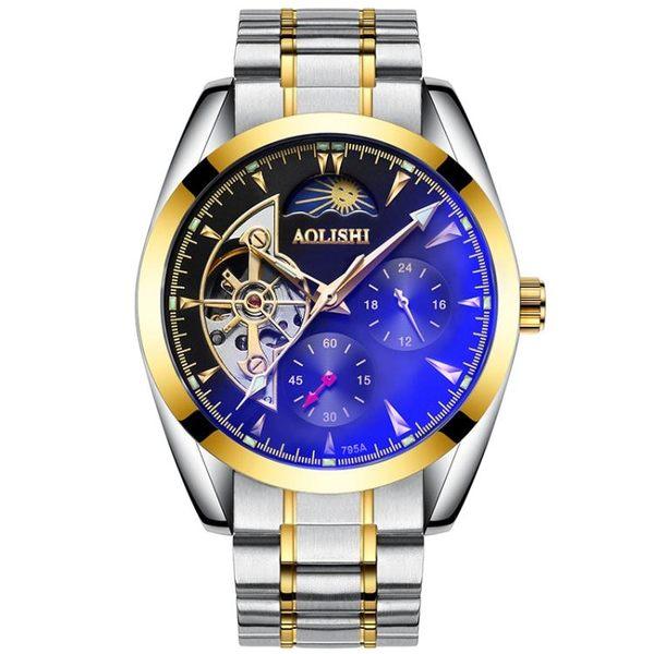 1111購物節-全自動機械手錶男防水夜光鋼帶商務男錶