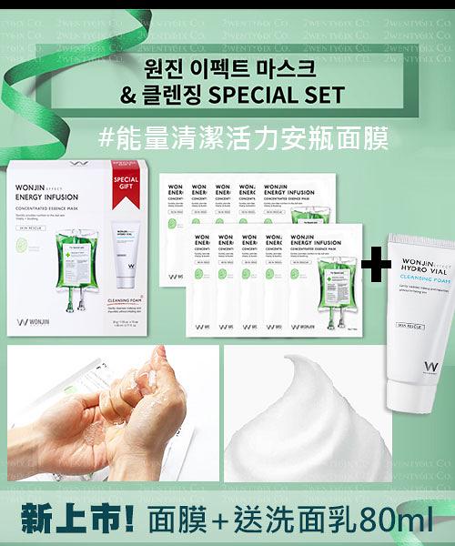 【2wenty6ix】正韓WONJIN (新包裝)玻尿酸活力潔淨面膜(30gx10片+80ml洗面乳)