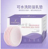 防溢乳墊 親膚纖維水洗防溢乳墊 孕婦加厚防漏哺乳貼 12片/盒 珍妮寶貝