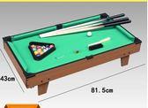 皇冠大號台球桌兒童3-6周歲7男童8小孩子益智4智力男孩運動玩具桌 滿498元88折立殺