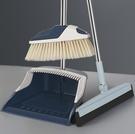 垃圾鏟 家用掃把簸箕套裝組合單個軟毛笤帚掃地刮水神器掃帚大垃圾鏟加厚