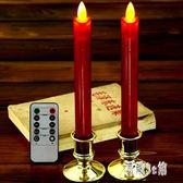 蠟燭 遙控LED電子蠟燭燈長明燈新房創意紅色佛堂家用搖擺長桿蠟燭 DJ2869『易購3c館』