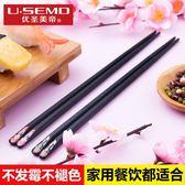尖頭筷子防滑合金筷筷子套裝筷子家用非實木「極有家」