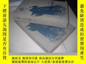二手書博民逛書店罕見安娜卡列尼娜上下冊【A12----6層】Y16095 列托爾