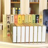 中式古典假書裝飾品套裝 辦公室桌面擺設道具書櫃仿真書擺件  igo小時光生活館