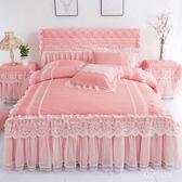 床裙式四件套單雙人純色花邊韓版公主風蕾絲床罩1.8荷葉邊被套2.0 js11077『科炫3C』