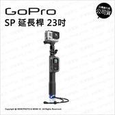 GoPro 原廠配件 SP POV POLE 遙控 延長桿 28吋 SP03 自拍棒 自拍桿 HERO4  ★可刷卡★ 薪創
