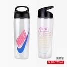 NIKE 運動水壺 冷水瓶 環保杯 TRITAN 旋蓋式水壺 24 OZ/709 mL N0003727 【樂買網】