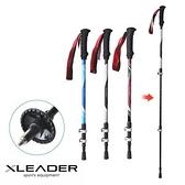 Leader X 7075輕量鋁合金外鎖式三節登山杖 附杖尖保護套 寶藍