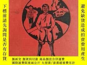 二手書博民逛書店民國·英文原版·精裝:Buddy罕見in School(1929