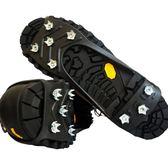 新款戶外八齒攀巖雪爪 不銹鋼冰爪雪地防滑雪套登山鞋釘防滑鞋套  全館免運