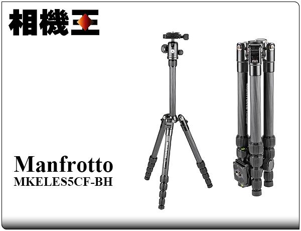 ★相機王★Manfrotto MKELES5CF-BH Element 小型碳纖維五節三腳架 公司貨