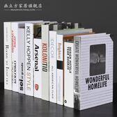 推薦(14本)北歐簡約現代仿真書假書裝飾品擺件創意家居裝飾書客廳書房道具書