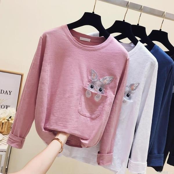 秋季裝新款韓版大碼寬鬆竹節棉長袖白色T恤女兔子刺繡上衣 聖誕節全館免運