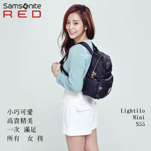 [佑昇]Samsonite RED 【國際廣告款 Lightilo Mini 55S】小巧可愛美女專用款後背包 超輕量 (活動優惠中)