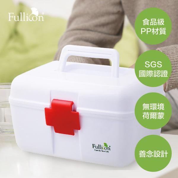【Fullicon護立康】居家必備萬用醫藥急救箱/收納箱(大)