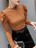 半高領打底衫女秋冬新款時尚泡泡袖t恤女長袖緊身內搭洋氣上衣潮寶貝計畫