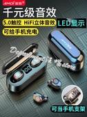 觸摸藍牙耳機5.0無線雙耳一對運動跑步入耳式適用蘋果小米oppo華為vivo隱形迷你小型安卓通用