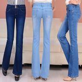 中大尺碼 牛仔長褲高腰微喇女長褲新款夏季修身顯瘦薄款顯瘦直筒闊腿褲IV1652(雅居屋)