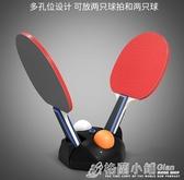 彈力軟軸乒乓球訓練器 單人乒乓球訓練器 兒童回彈乒乓球練習器ATF 格蘭小鋪