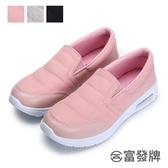 【富發牌】美型輕量增高氣墊休閒鞋-黑/灰/粉 1BJ24
