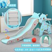 兒童滑梯 滑滑梯兒童室內家用新品特價滑道升級加厚加寬可折疊寶寶玩具【快速出貨八折搶購】