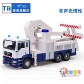 俊基車模1:32聲光警車合金拖車玩具 益智兒童救援車仿真汽車模型