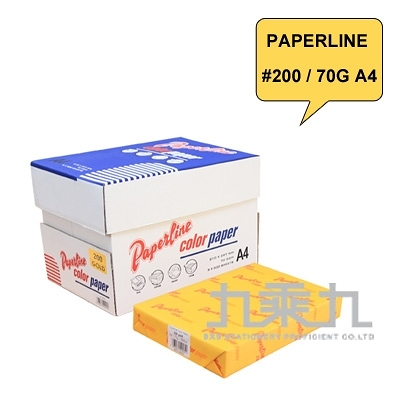 PaperLine #200-70G A4 金黃色影印紙 單包