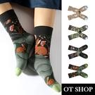 OT SHOP [現貨] 襪子 中筒襪 運動襪 男女 精梳棉 藝術緹花 歐美街頭潮流 黑/墨綠灰/麻灰/卡其 M1101