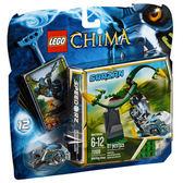 LEGO樂高 Chima系列 旋轉樹蔭_LG70109
