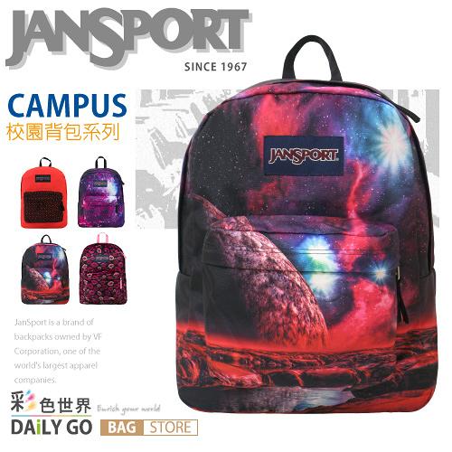 JANSPORT後背包包大容量筆電包韓版帆布包防潑水學生書包彩色世界43117