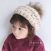 兒童帽子 可拆卸貉子毛球麻花針織貝雷帽兒童秋冬文藝保暖套頭帽