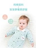 純棉嬰兒衣服夏新生兒禮盒女寶寶套裝春秋初生剛出生滿月禮物用品