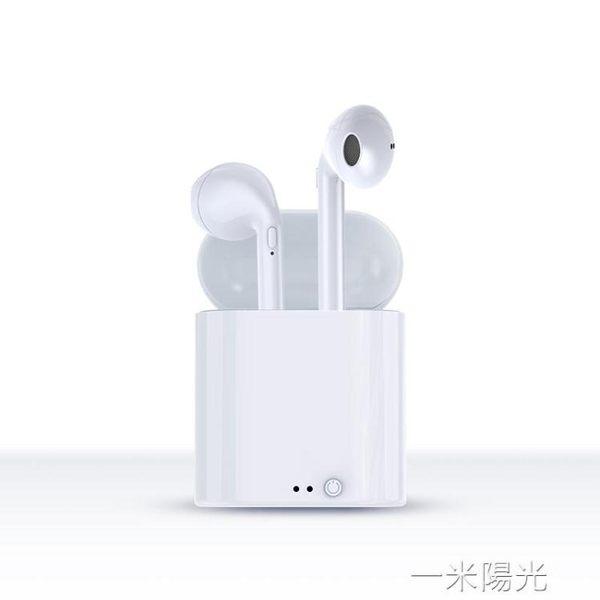 真無線雙耳藍芽耳機運動跑步適用oppo華為vivo安卓iPhone通用5.0單耳掛耳式 一米陽光