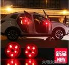 汽車警示燈汽車LED車門警示燈安全防撞防追尾燈開門燈爆閃感應燈改裝免接線 快速出貨