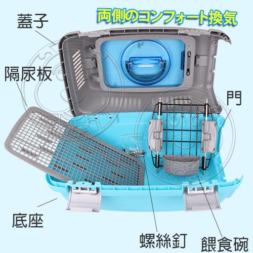 此商品48小時內快速出貨》dyy》上開式透氣寵物航空捷運高鐵外出托運輸籠s號48*32cm