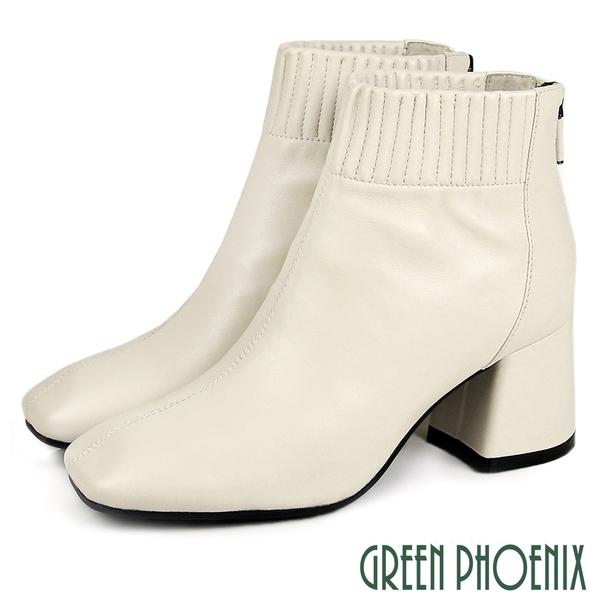 U21-20513 女款羊皮短靴 復古方楦彈性鬆緊羊皮粗高跟短靴/馬靴【GREEN PHOENIX】