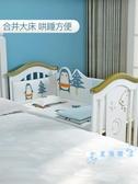 兒童床架 床白色歐式拼接大床實木多功能bb床搖籃床寶寶床 星隕閣