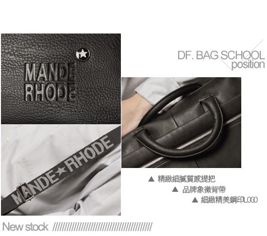 DF BAGSCHOOL - 歐系時尚精品皮革質感多功能手提公務包