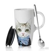 馬克杯帶蓋勺大容量情侶咖啡杯創意簡約辦公室水杯可愛陶瓷杯子 LR8880【Sweet家居】