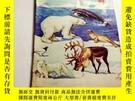 二手書博民逛書店2163罕見少年科學畫報1979 12Y259056