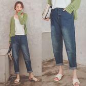 MUMU【P68610】無割破刷色寬鬆牛仔哈倫長褲。S-XL