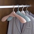 寬肩無痕衣架家用防滑晾衣架 多功能晾衣架塑料衣架掛衣架 黛尼時尚精品