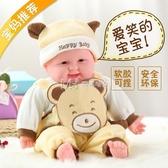 仿真娃娃嬰兒軟矽膠寶寶會說話的智慧安撫睡眠洋娃娃兒童女孩玩具YYP 瑪奇多多多