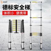 伸縮梯 節節升鋁合金加厚直梯單側梯單面梯折疊一字工程梯家用梯子伸縮梯 DF全館免運