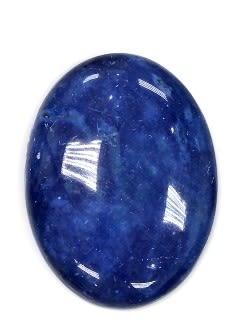 [協貿國際]天然南非藍石戒面DIY手工飾品配件(2入價)