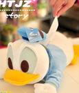 【發現。好貨】唐老鴨 絨毛立體造型面紙套 迪士尼 duck 面紙盒 娃娃 抱枕