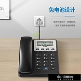 電話機步步高BBK經典213有線固定電話機座機 家用辦公固話 免電池 快速出貨