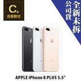 APPLE iPhone8 PLUS 256G 5.5吋 空機 iphone8+ 板橋實體店面 【吉盈數位商城】